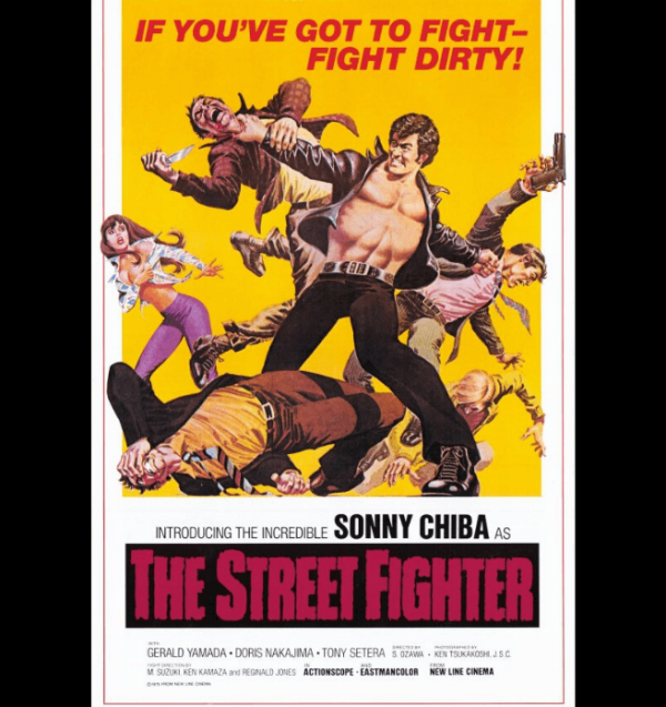 The Street Fighter movie poster 1974 (Sonny Chiba)